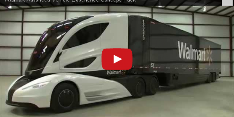 Advanced Vehicle Experience Concept Truck
